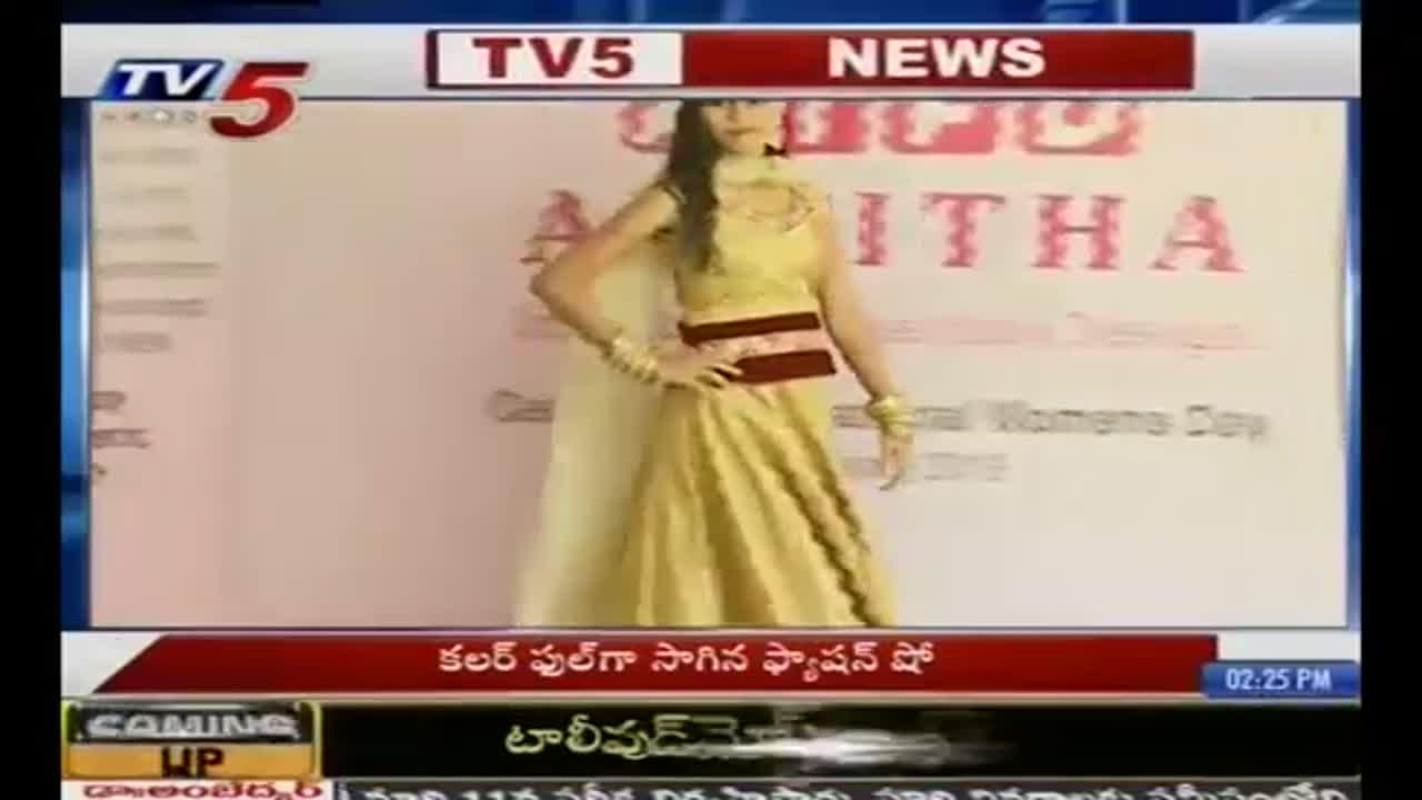Arnitha Institute Of Fashion Design Tarnaka Fashion Designing Institutes In Hyderabad Justdial